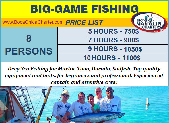price deep sea fishing charter Juan Dolio Santo Domingo